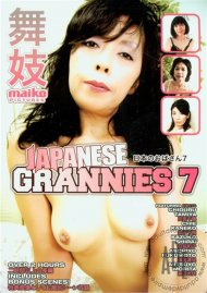 Japanese Grannies 7 Porn Movie
