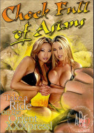 Chock Full of Asians Porn Movie