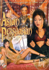 Asian PersuAsian Porn Movie
