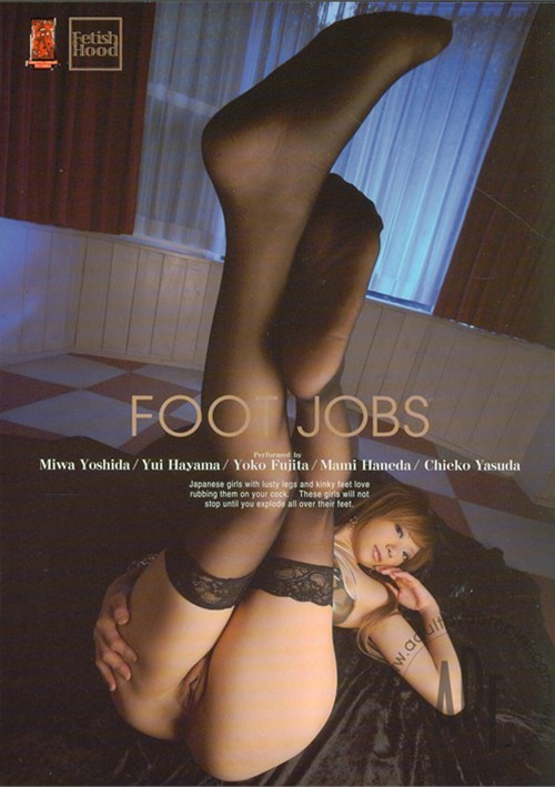 Jobs in the adult industry