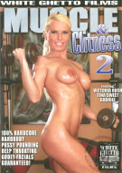 Muscle & Clitness 2 Porn Movie