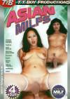 Asian Milfs Porn Movie