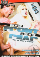 One In The Front & One In The Rear Porn Movie