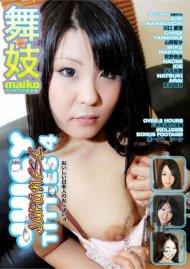 Juicy Japanese Titties 4 Porn Movie