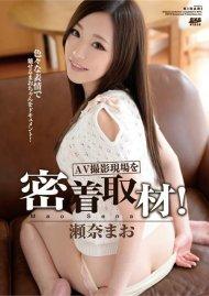 Kirari 95: Mao Sena Porn Movie