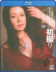 Catwalk Poison 75: Rei Kitajima Blu-ray