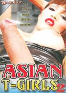 Asian T-Girls 2 Porn Movie