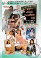 Nasty Asian Sexology 103 Porn Video