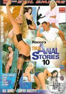 Roccos True Anal Stories 10 Porn Movie