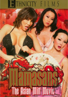 Mamasans Porn Movie