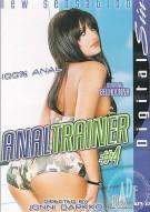 Anal Trainer #4 Porn Movie