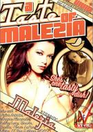Taste of Malezia, A Porn Movie