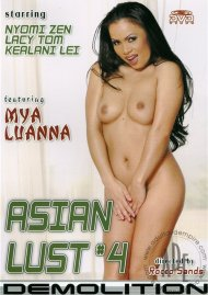 Asian Lust 4 Porn Movie
