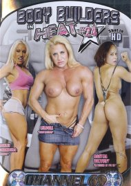 Body Builders in Heat 24 Porn Video