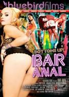 Bar Anal Porn Video