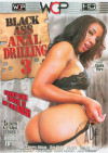 Black Ass Anal Drilling 3 Porn Movie