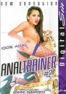 Anal Trainer #2 Porn Movie