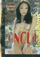 Uncut Porn Movie