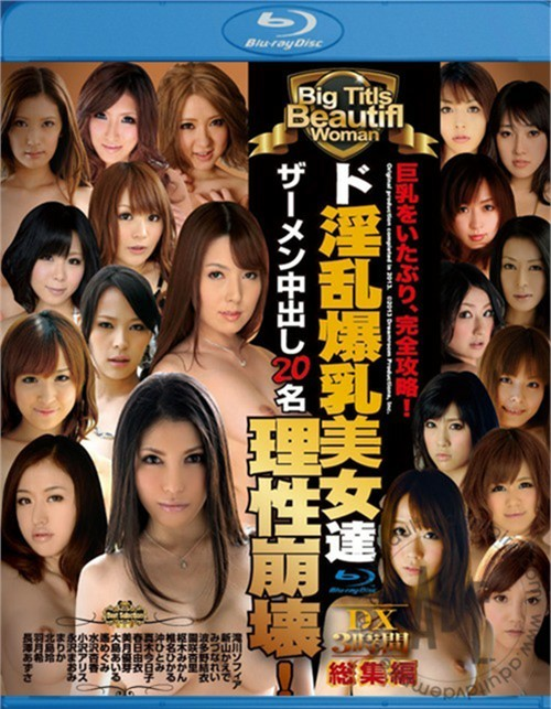 Kirari 59: Big Tits Beautiful Women