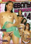 Ebony Amateurs #4 Porn Movie