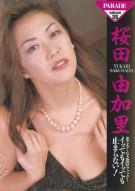 Parade Vol. 38: Yukari Sakurada Porn Video