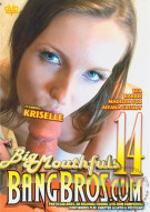 Big Mouthfuls Vol. 14 Porn Movie
