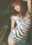 Catwalk Poison 09: Misa Kikouden Porn Movie