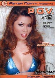 P.O.V. #12 Porn Movie
