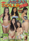 Asian Dolls Uncut Vol. 12 Porn Movie