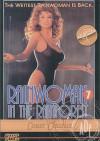 Rainwoman 7 Porn Movie