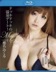 Super Model 86: Mikuru Shiina  Blu-ray Image from Amorz.
