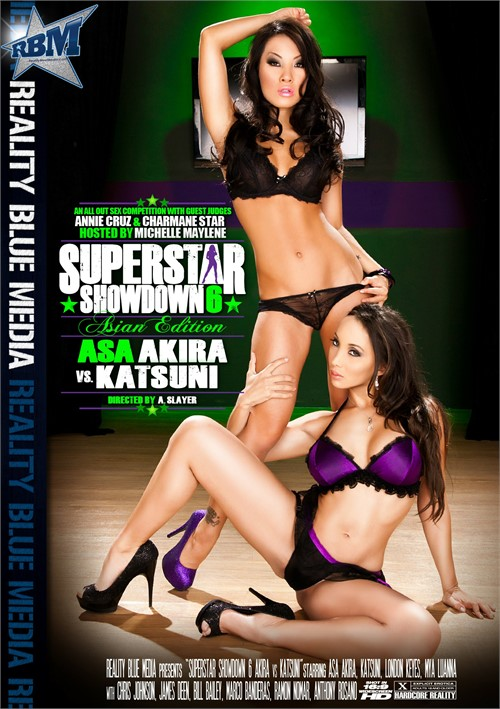 Superstar Showdown: Asa Akira Vs. Katsuni