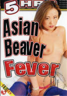 Asian Beaver Fever Porn Video
