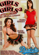 Girls Will Be Girls 3 Porn Movie