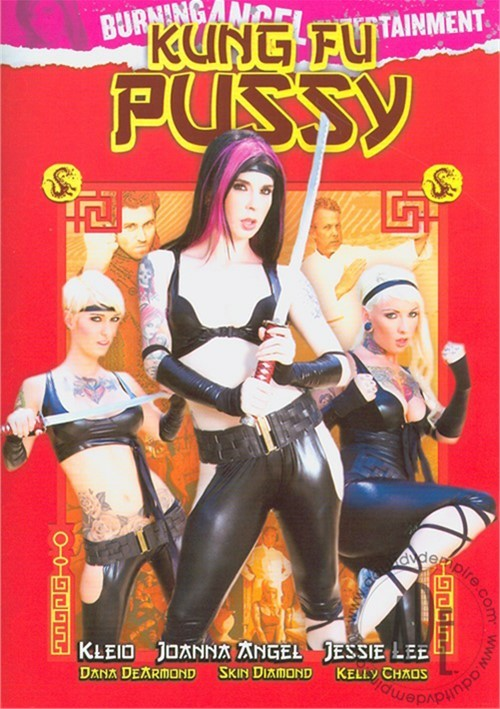 Kung Fu Pussy