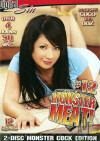 Monster Meat 12 Porn Movie