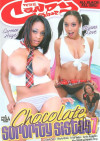 Chocolate Sorority Sistas 7 Porn Movie