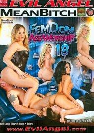 FemDom Ass Worship 18 Porn Video