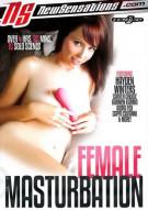 Female Masturbation Porn Video