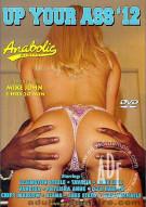 Up Your Ass #12 Porn Movie