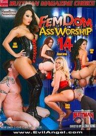 FemDom Ass Worship 14 Porn Video