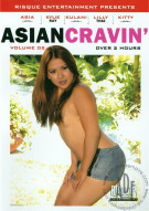 Asian Cravin' Vol. 2 Porn Video