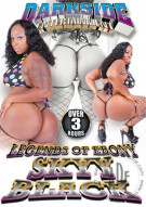 Legends Of Ebony: Sky Black Porn Movie