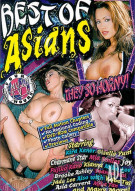 Best of Asians Porn Movie