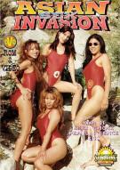 Asian Sex Invasion Porn Video