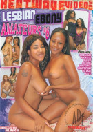 Lesbian Ebony Amateurs #6 Porn Movie