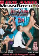 FemDom Ass Worship 24 Porn Video
