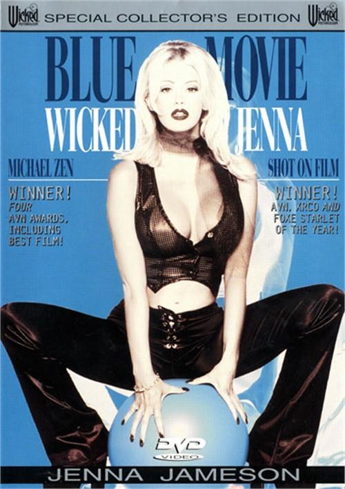 Blue Movie: Special Edition