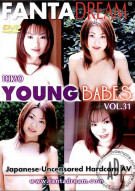 Tokyo Young Babes Vol. 31 Porn Movie