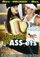 Protecting Her Ass-ets Porn Movie